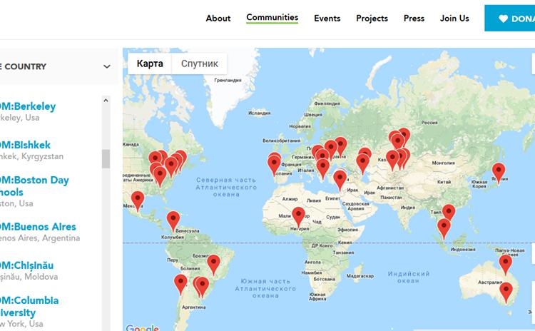 FSDS вступил в ряды всемирного движения сообществ Tom Global